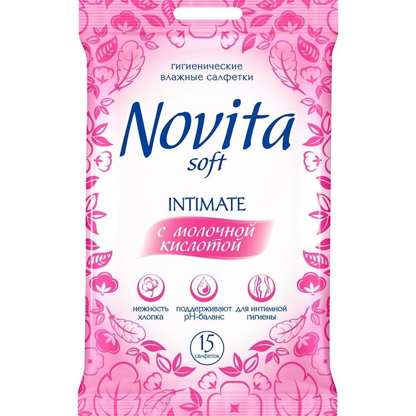 İntim gigiyena üçün nəm salfetlər Novita Intimate Soft 15 ədəd