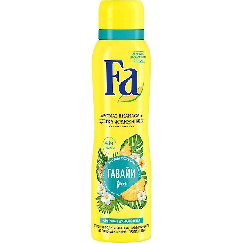 Dezodorant-sprey Fa Havay adasının Ritmi 150 ml