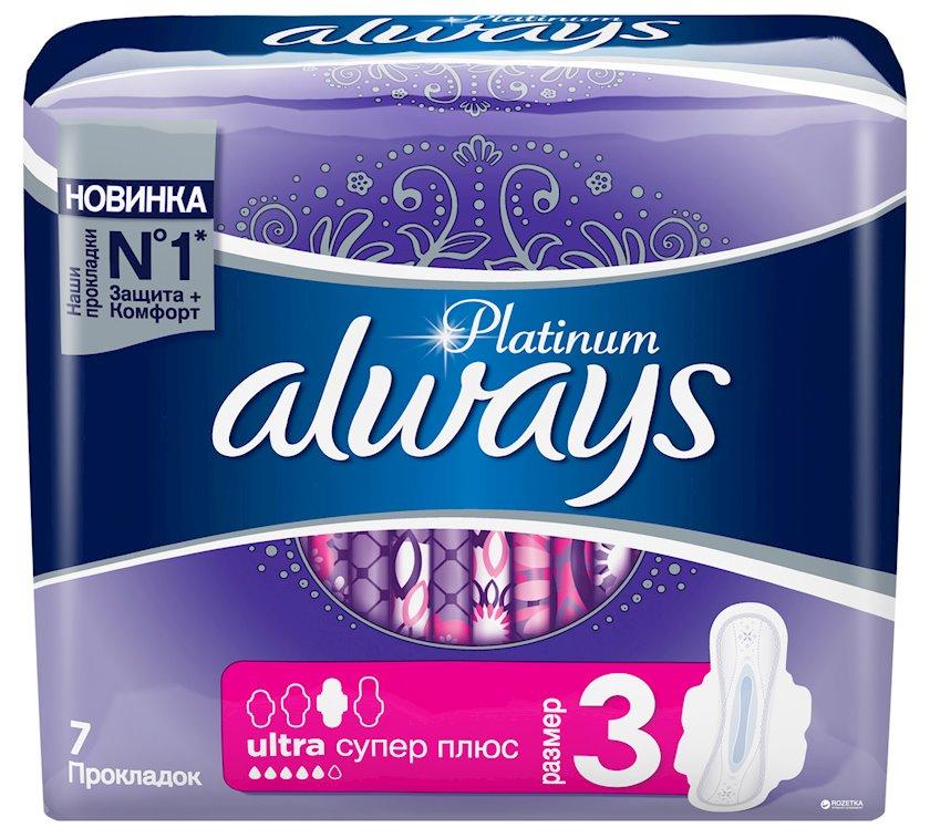 Gigiyenik bez Always Ultra Platinum Collection Super Plus , 7 ədəd