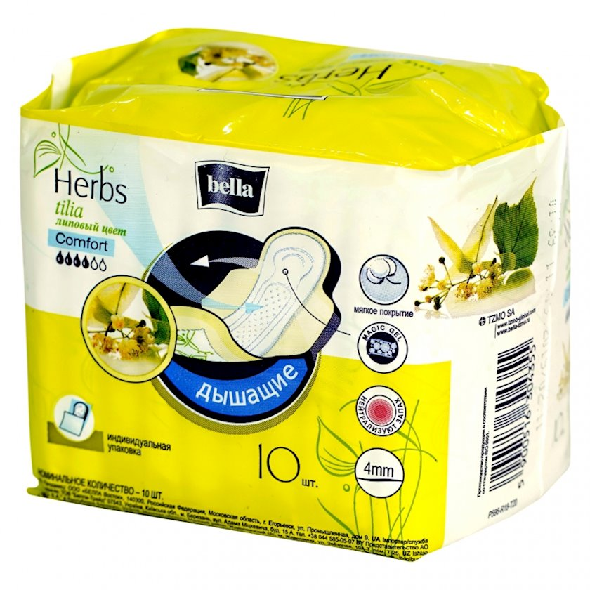 Gigiyenik bez Bella Herbs Tilia Comfort , 10 ədəd
