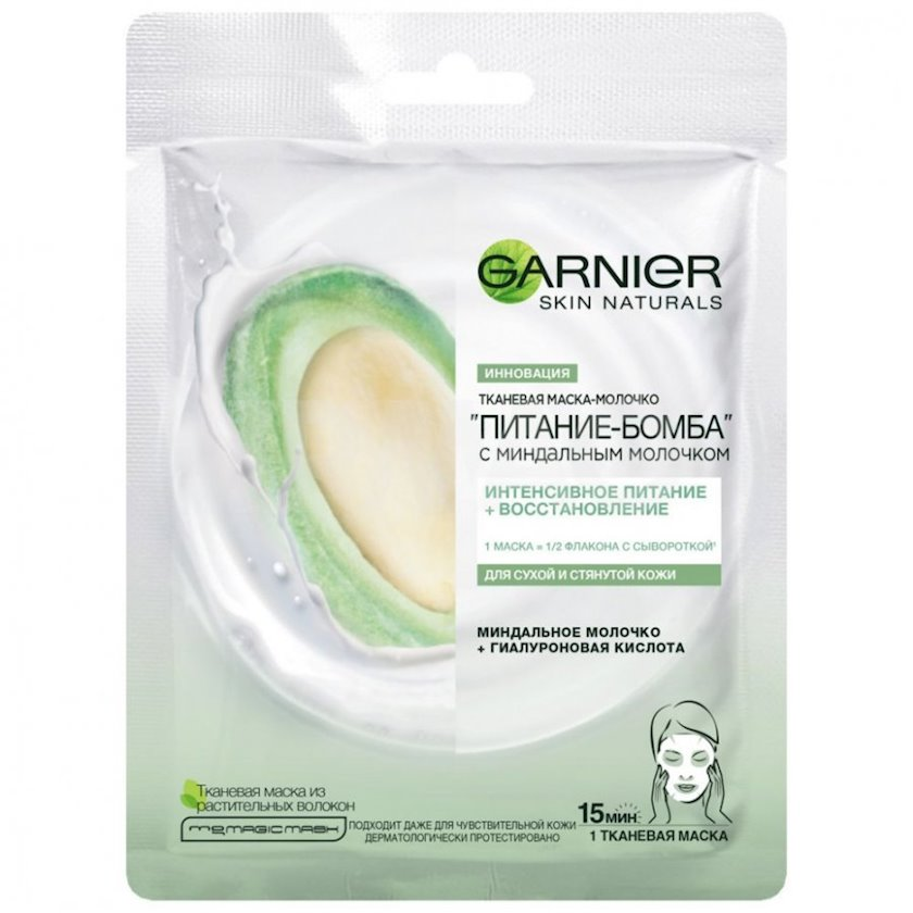 Parça maskası Garnier Skin Naturals Qidalanma-Bomba badam südü ilə