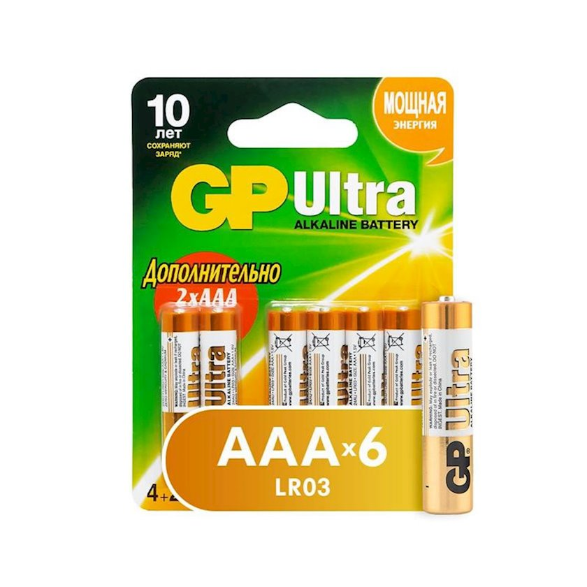 Batareya GP Batteries AAA LR03 Ultra Alkaline