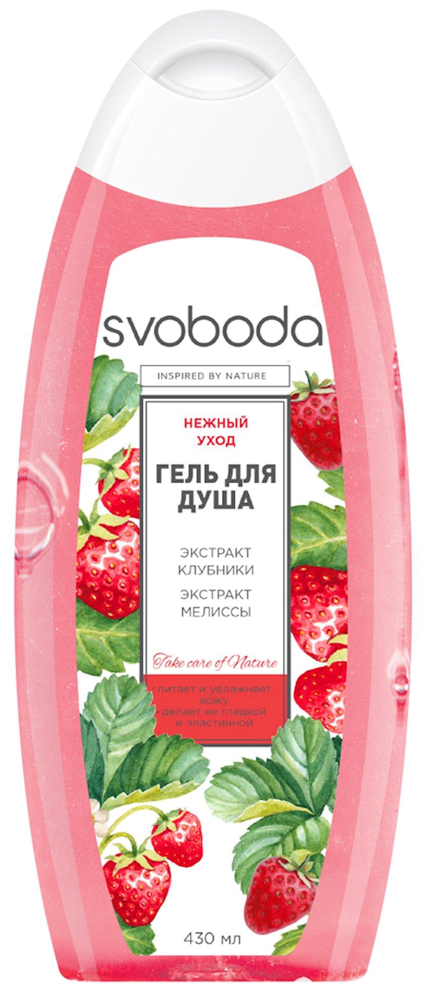 Duş üçün gel Свобода Çiyələk ekstraktı, melissa ekstraktı, 430 ml