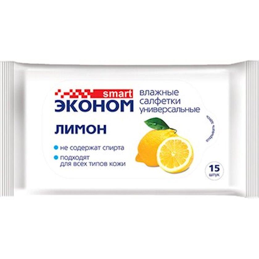 Salfetlər universal Ekonom limon smart 9x15 sm, 15 ədəd