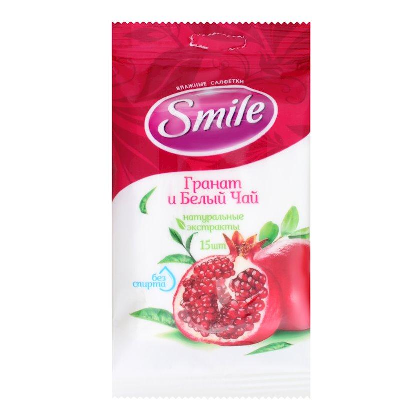 Nəm salfetlər Smile Nar və ağ çay, 15 ədəd