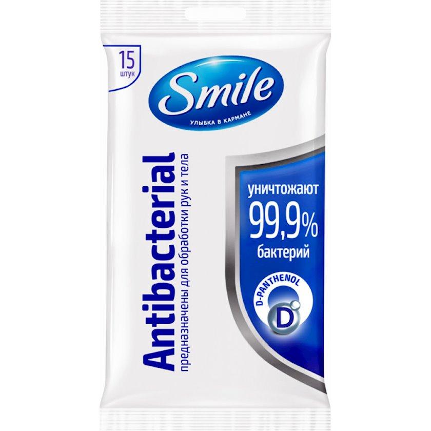 Nəm salfetlər Smile Antibaсterial D-pantenol ilə, 15 ədəd
