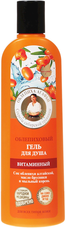 Duş üçün gel Рецепты бабушки Агафьи vitaminli Çaytikanlı, 280 ml