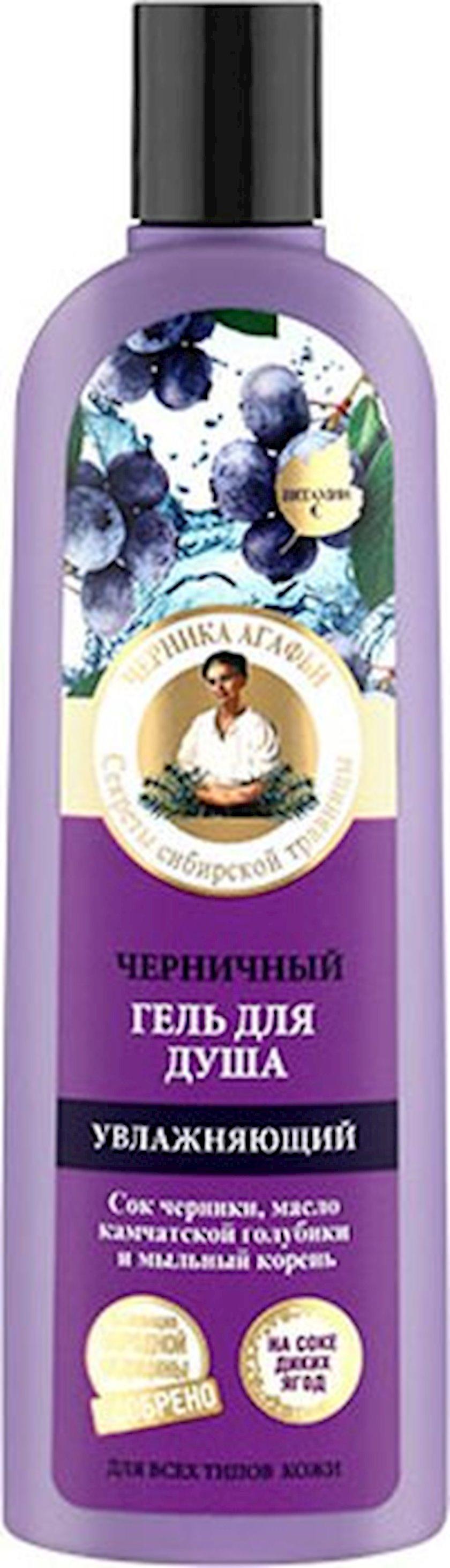 Duş üçün gel Рецепты бабушки Агафьи nəmləşdirici Qaragiləli, 280 ml