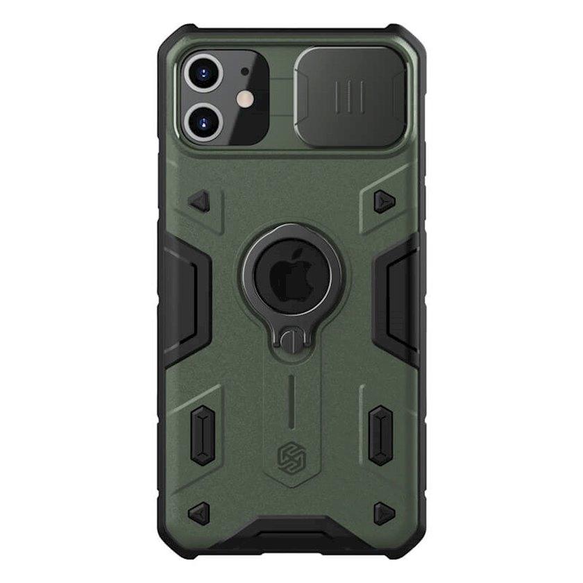 Çexol Nillkin CamShield Armor Apple iPhone 11 üçün Green