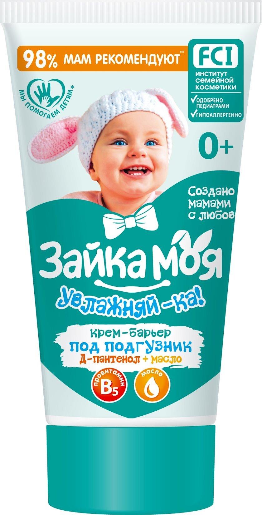 Bezaltı nəmləndirici uşaq kremi Зайка Моя Увлажняй-ка! 150 ml