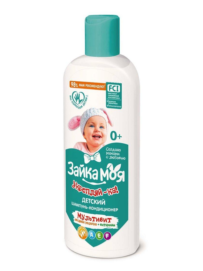 Şampun-kondisioner Зайка Моя Multivitamin 300 ml