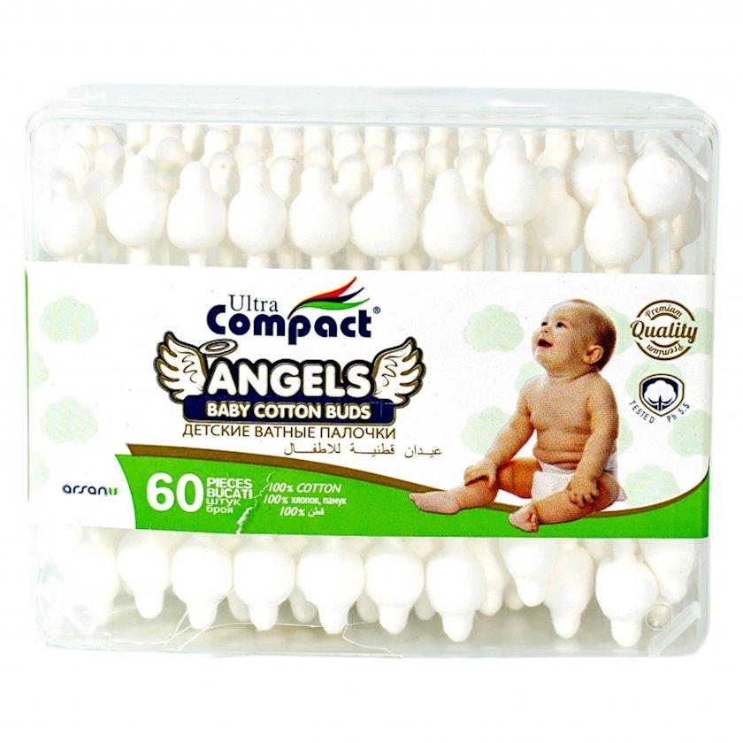 Məhdudlaşdırıcı ilə çubuqlar Ultra Compact Angels Baby 60 əd