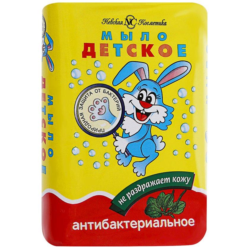 Uşaq sabunu Невская косметика Antibakterial 90 q