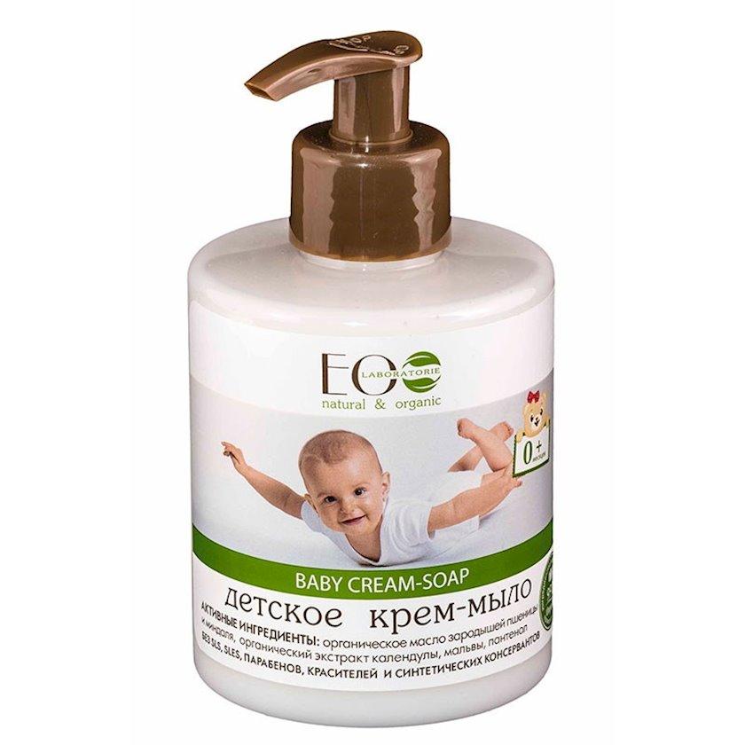 Uşaq krem-sabun Ecolab, 300 ml