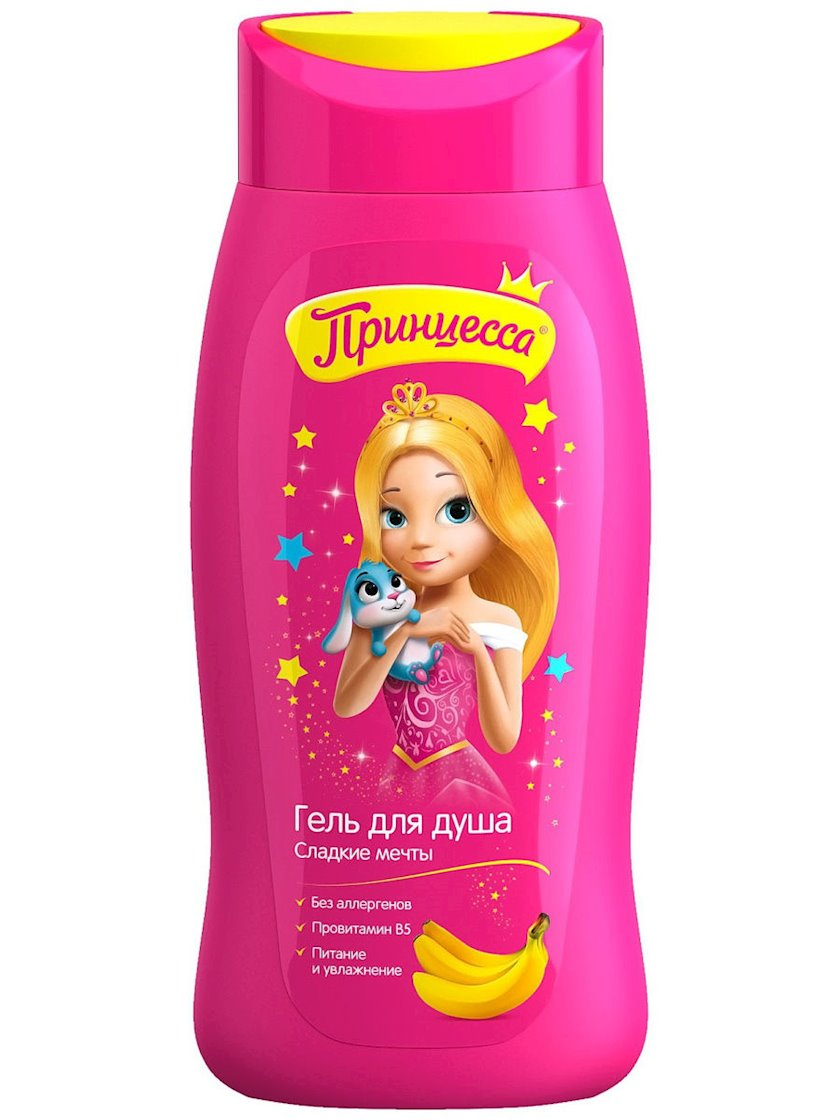 Uşaqlar üçün duş geli Принцесса Şirin xəyallar 250 ml