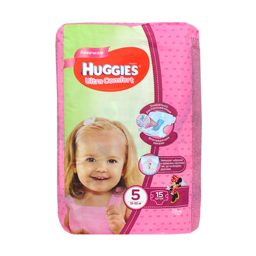 Uşaq bezi Huggies Ultra Comfort Qızlar üçün 5, 12-22 kq, 15 əd.