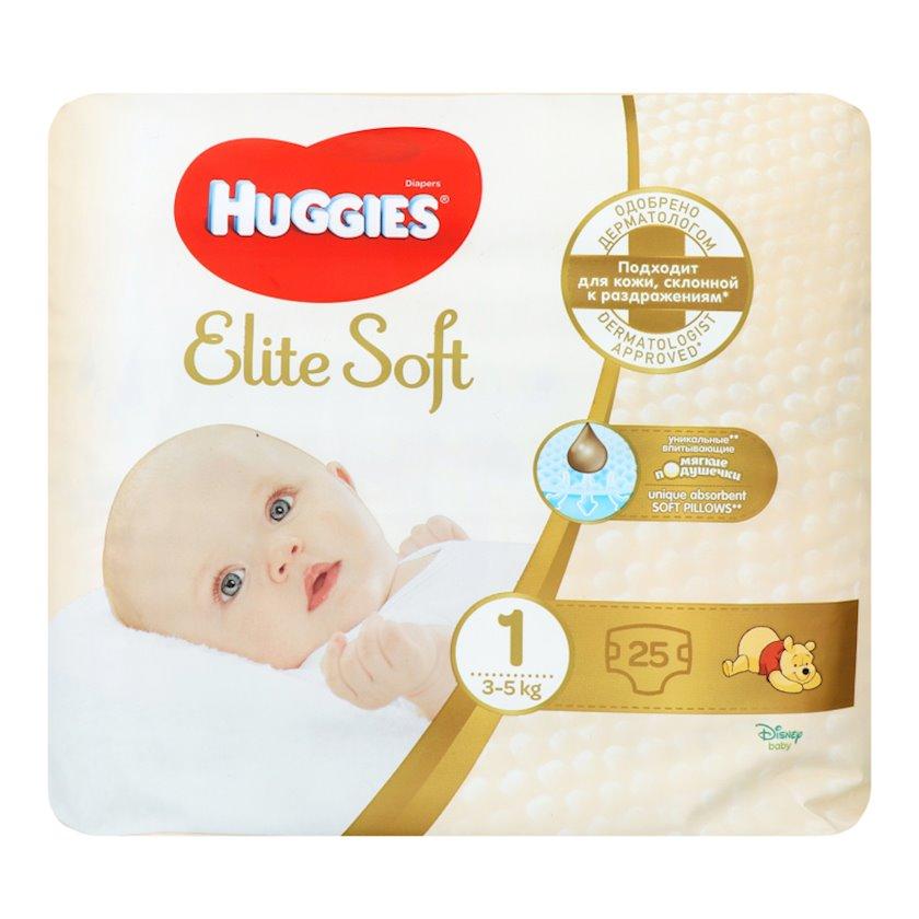 Uşaq bezi Huggies Elite Soft 1, 3-5 kq, 25 əd.