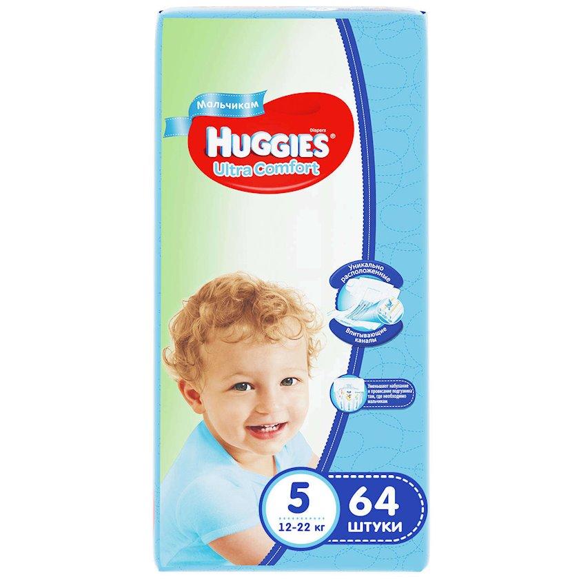 Uşaq bezi Huggies Ultra Comfort 5 oğlanlar üçün, 12-22 kq, 64 əd.