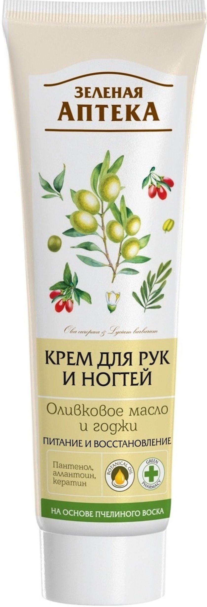 """Əl və dırnaq kremi """"Зеленая Аптека"""" Zeytun yağı və qodji 100 ml"""