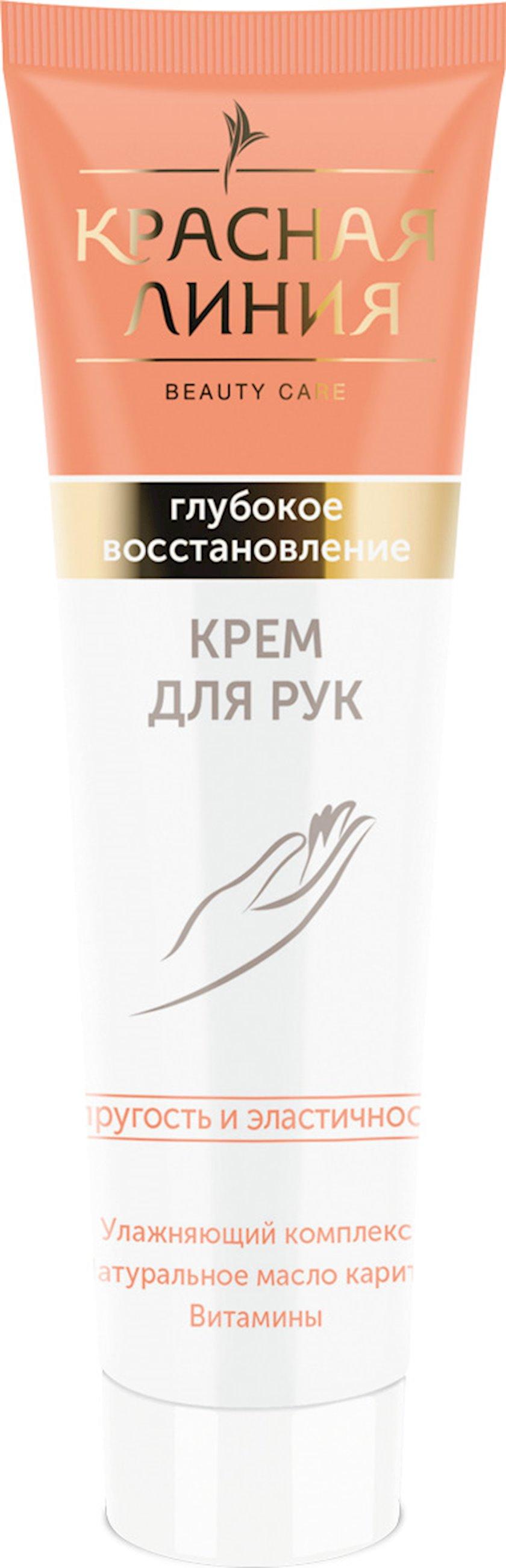 """Əl kremi """"Красная Линия"""" Dərin bərpa 90 ml"""
