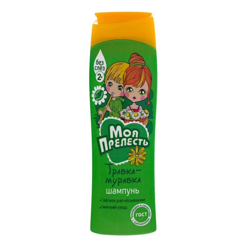 Uşaq şampunu Моя Прелесть Travka-muravka 250 ml