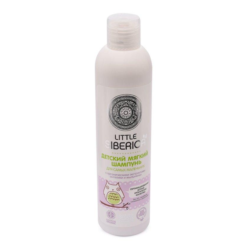 Uşaq şampunu Little Natura Siberica Yumşaq körpələr üçün 250 ml