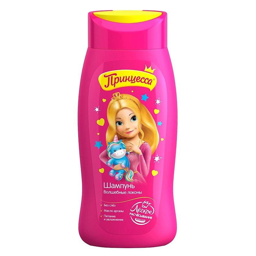Uşaqlar üçün şampun Принцесса Sehrli tellər 250 ml