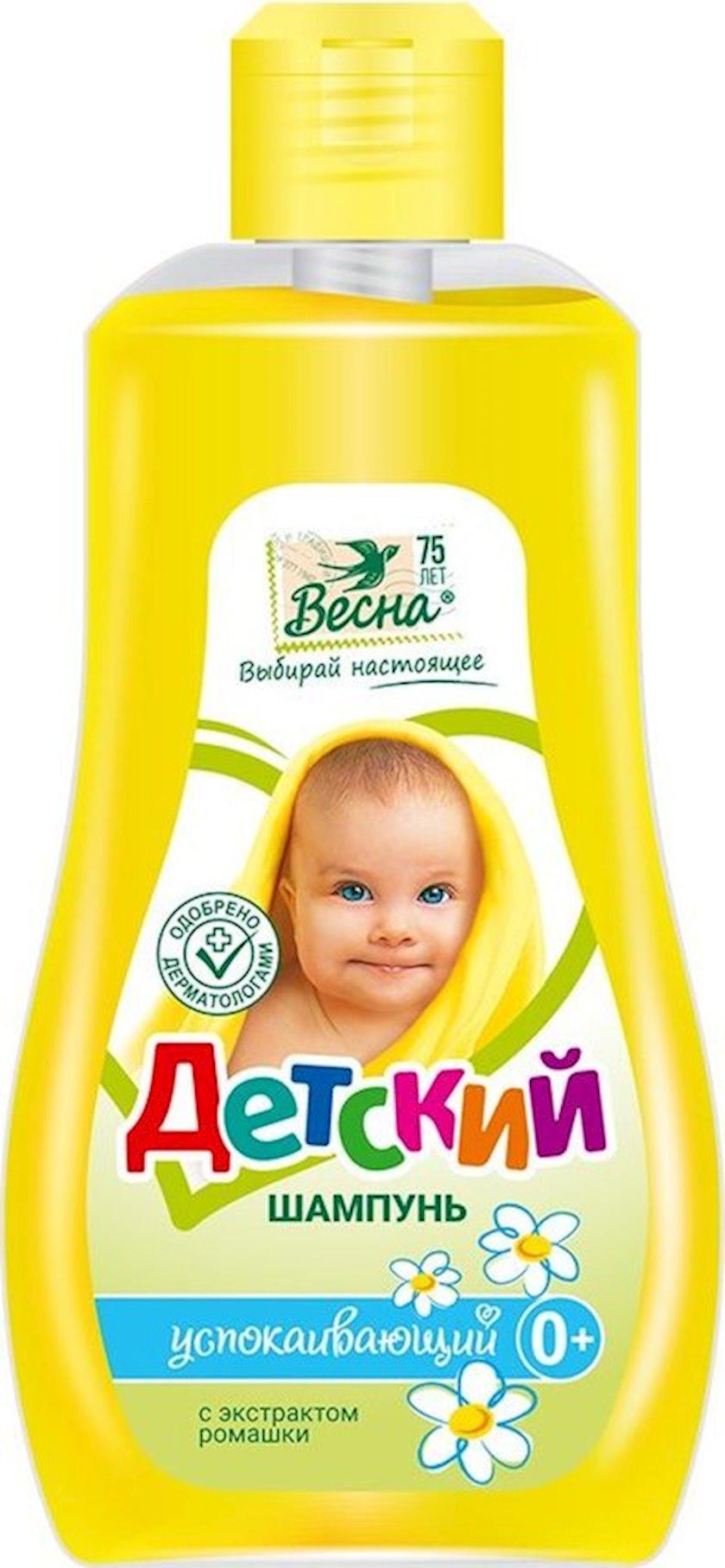 Uşaq şampunu Весна çobanyastığı ekstraktı ilə 280 ml