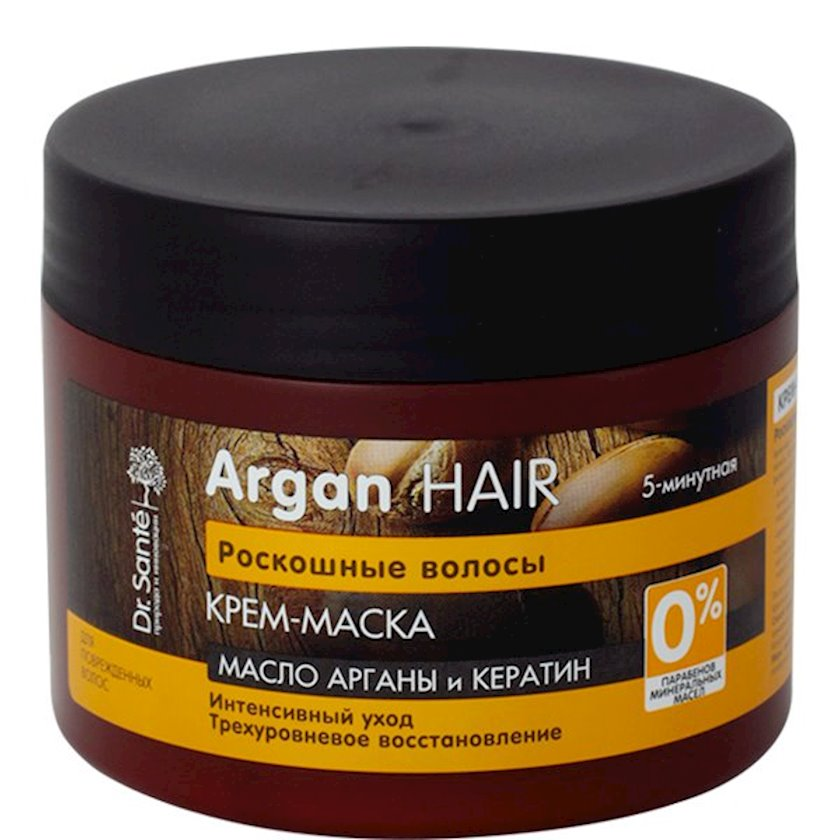 Krem-maska Dr.Sante Argan Hair 300 ml