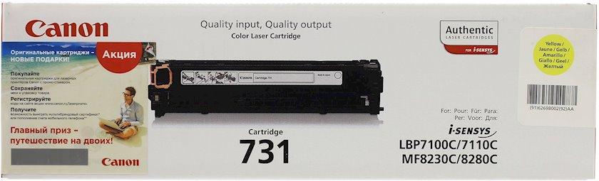 Toner-kartric Canon CRG731Y Sarı