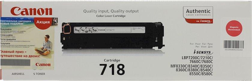 Toner-kartric Canon 718 Fırfır