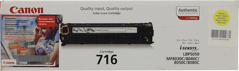 Toner-kartric Canon 716 Sarı
