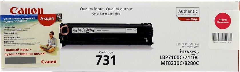 Toner-kartric Canon CRG731M Fırfır