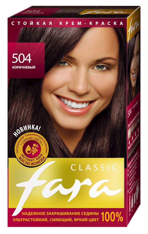 Saç boyası Fara Classic 504 Qəhvəyi