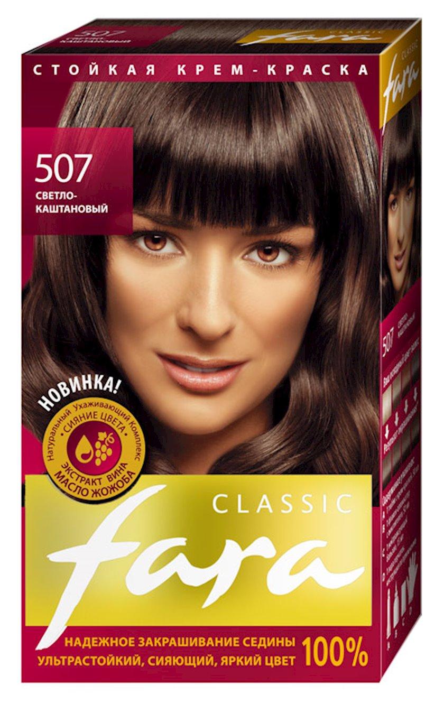Saç boyası Fara Classic 507 Açıq şabalıdı