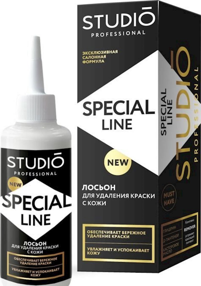 Dəridən boyanın təmizlənməsi üçün losyon Studio Professional 145 ml