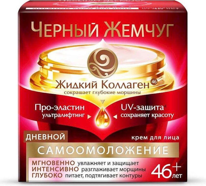 Özücavanlaşdıran gündüz üz kremi Черный Жемчуг 46 yaşından