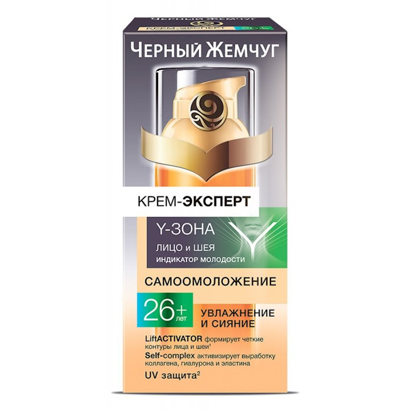 Krem-ekspert üz üçün Черный Жемчуг 26+