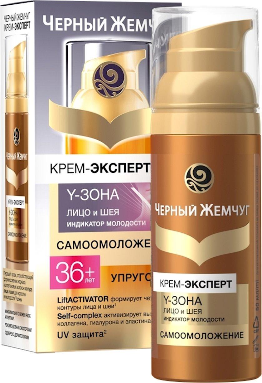 Krem-ekspert üz üçün Черный Жемчуг 36+