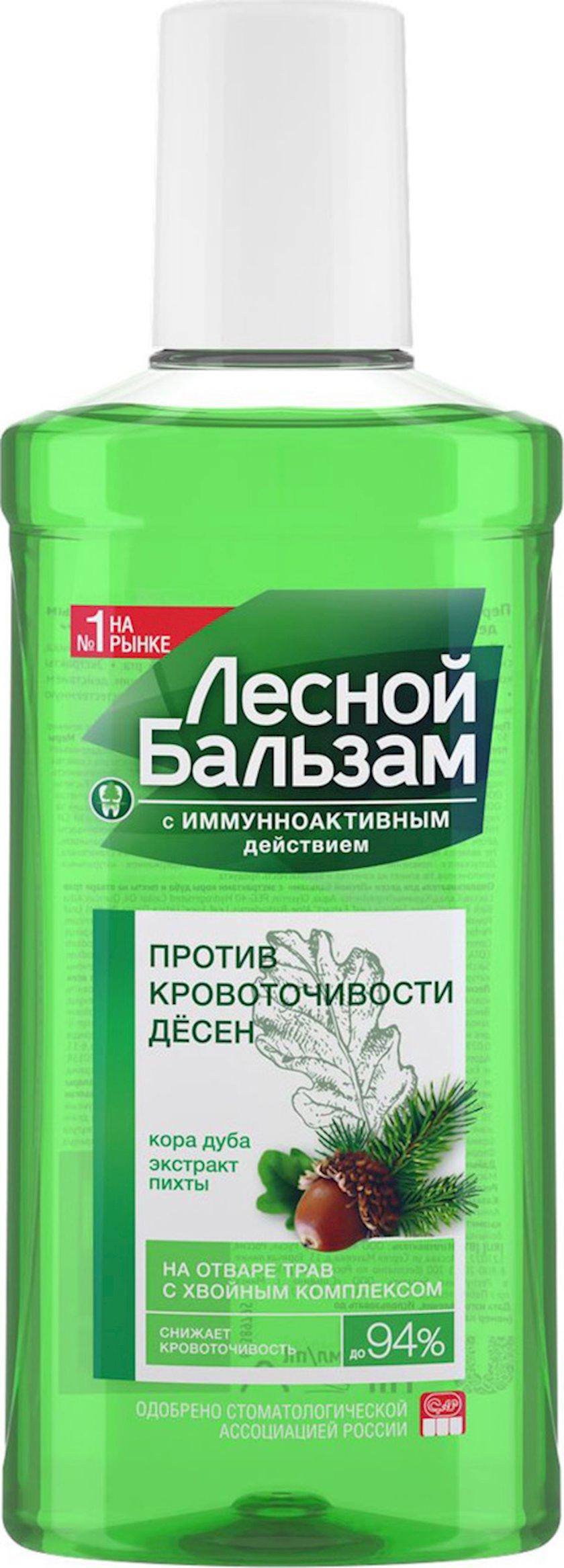 Ağız boşluğu yaxalayıcısı Лесной бальзам palıd qabığı və küknar ekstraktı bitki tərkibli, 250 ml