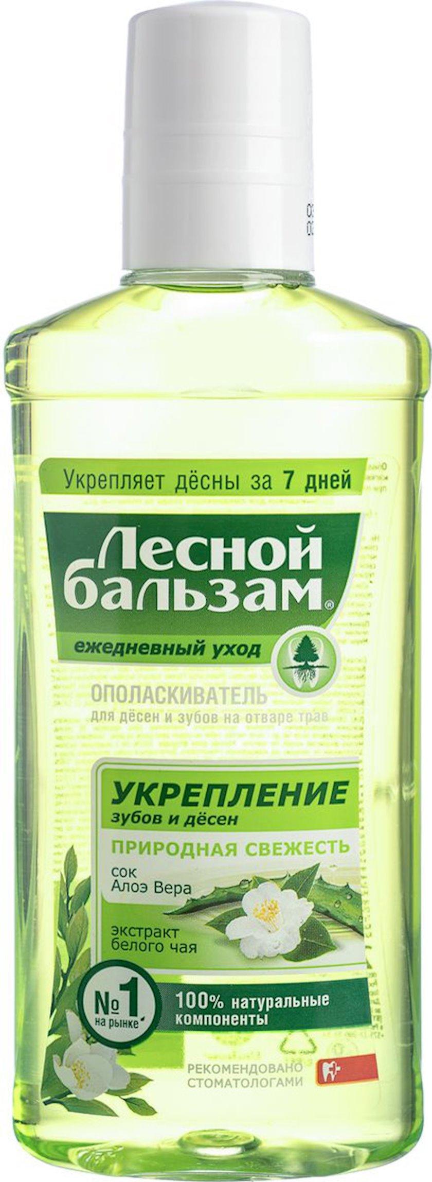 Ağız boşluğu yaxalayıcısı Лесной бальзам Təbiət təravəti, 250 ml