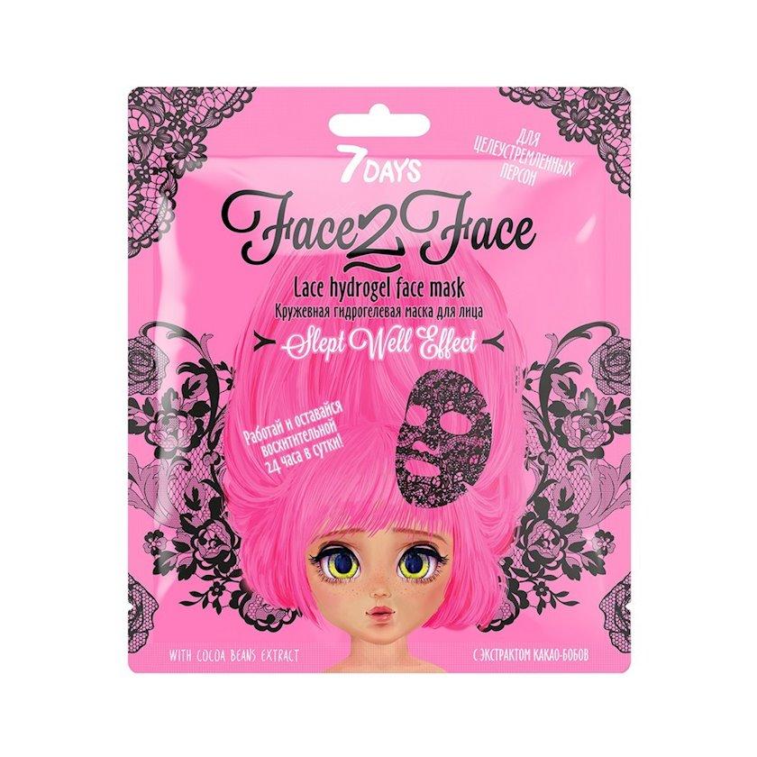 Parça maska üz üçün kakao paxlası ekstraktı ilə Vilenta 7 Days Face2Face 30 qr