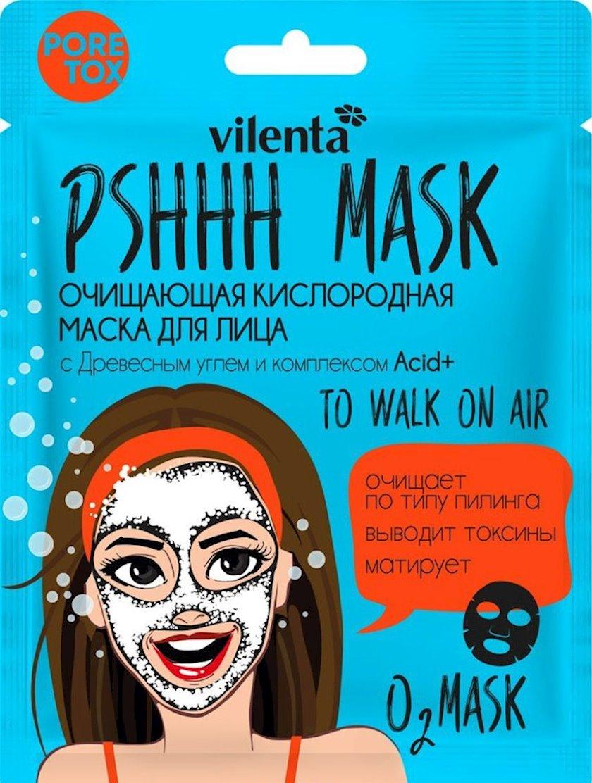 Üz üçün oksigen maska Vilenta Pshhh Mask To Walk on Air kömür və Acid+ kompleksi ilə 25 q