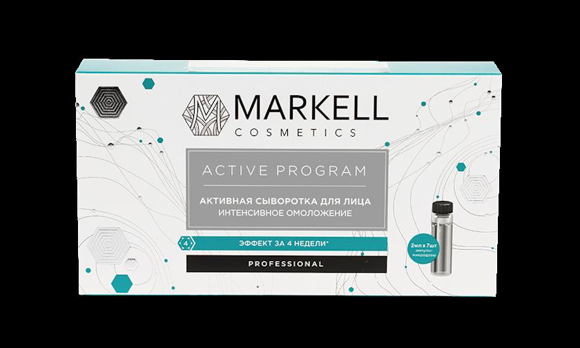 Üz serumu Markell Professional İntensiv Cavanlaşma