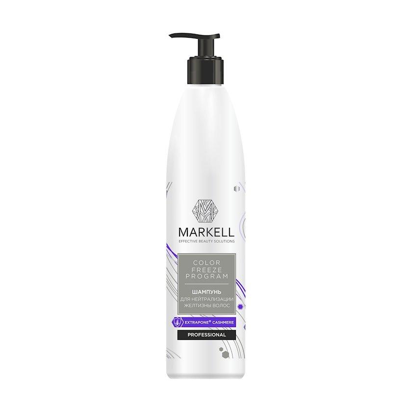 Şampun Markell Color Freeze Program 300 ml