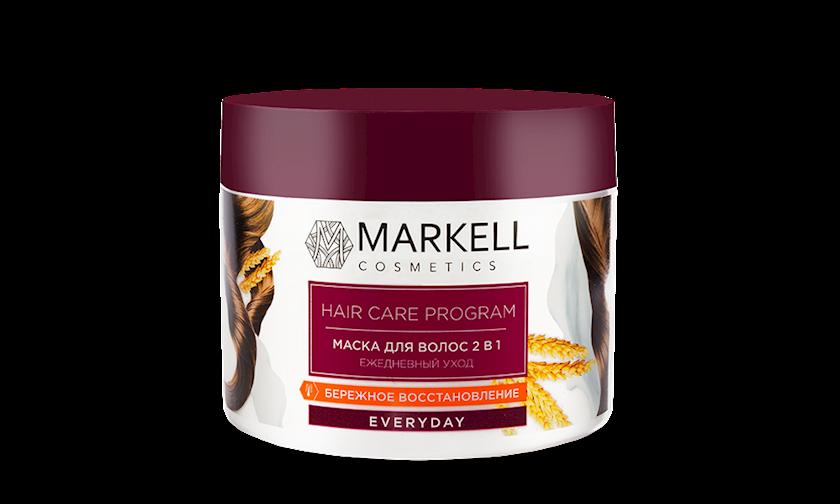 Saçlar üçün maska 2si 1də Markell Hair Care Program Gündəlik Qulluq 290 ml