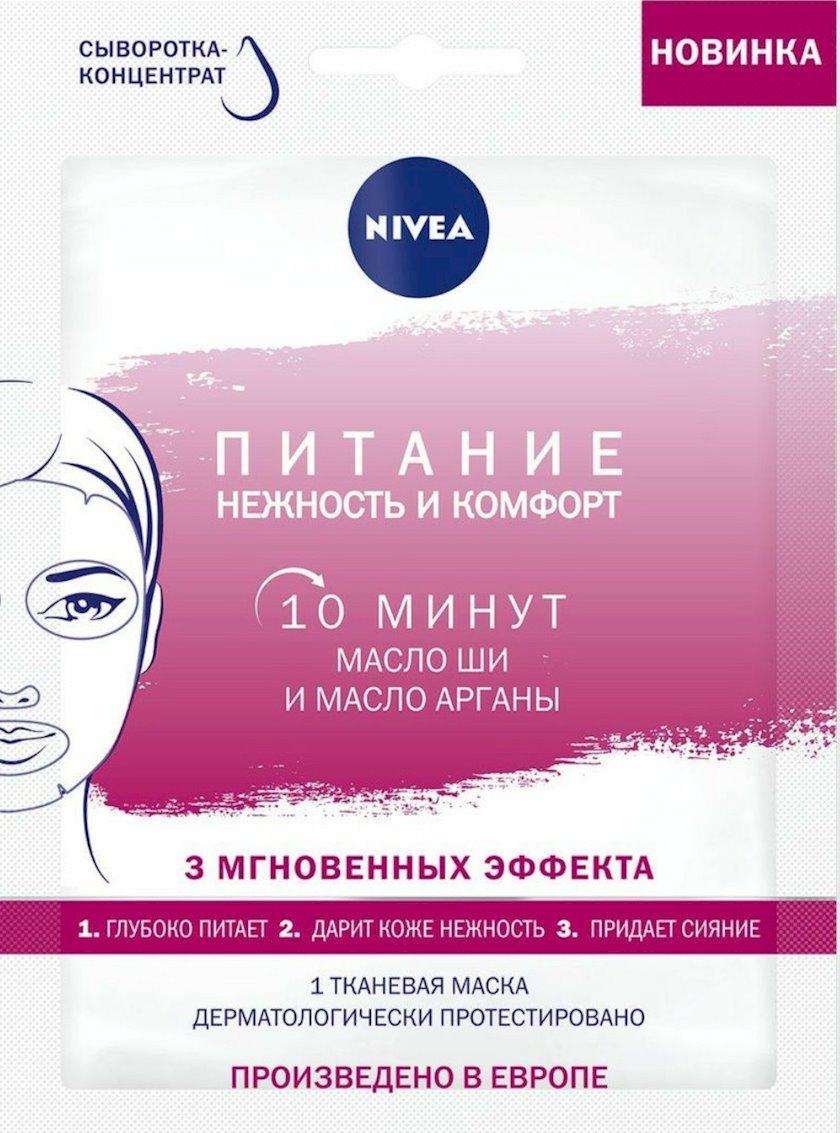 Üz Maskası Nivea Qidalandırma - Zəriflik və rahatlıq parça şi və arqan yağı ilə
