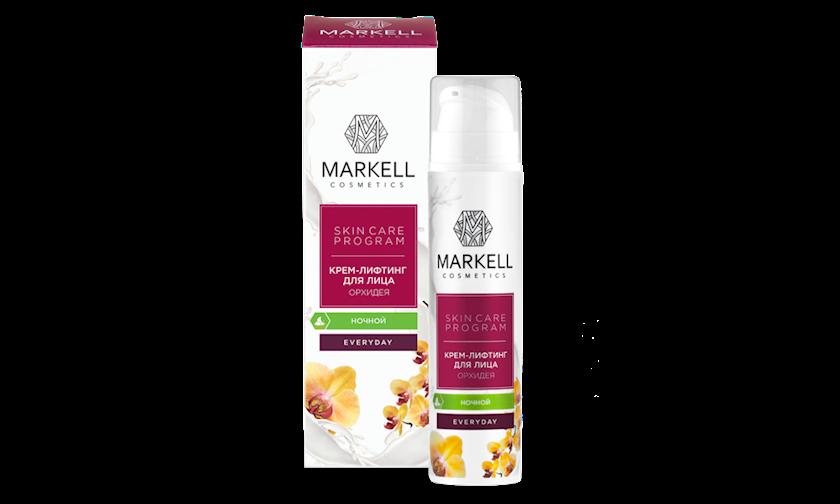 Üz üçün gecə krem-liftinq Markell Skin Care Program 50 ml