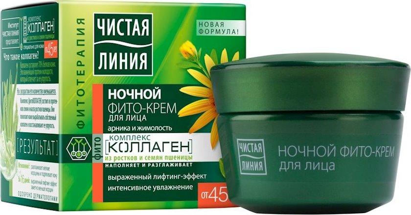 Gecə üz kremi Чистая Линия 45 yaşdan yuxarı, arnika və doqquzdon, 45 ml