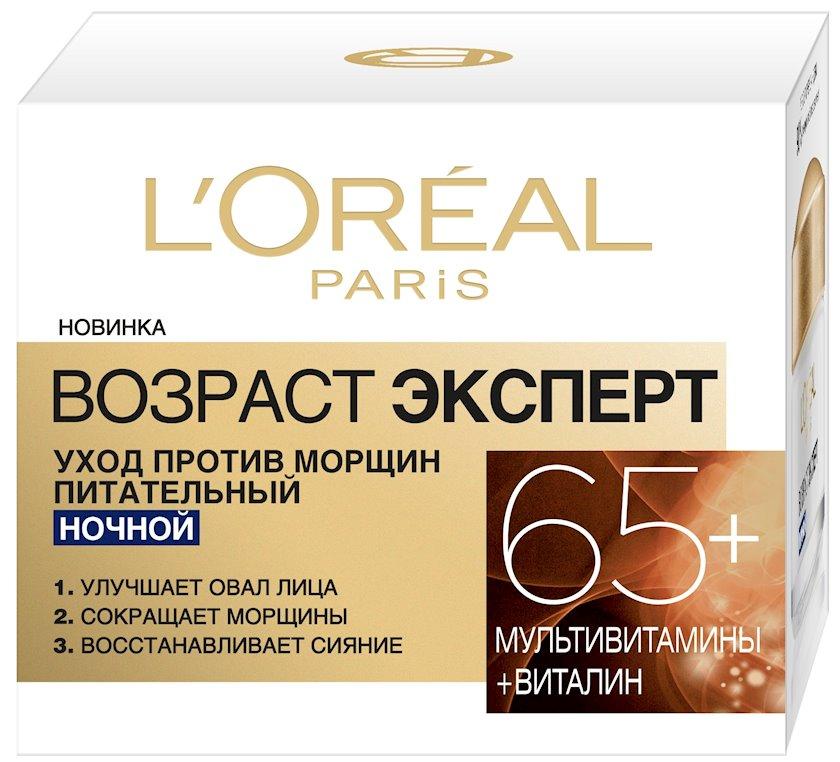 Üz üçün gecə kremi L'Oreal Paris Yaş mütəxəssisi 65+, qırışa qarşı, qidalandırıcı, SPF 20, 50 ml